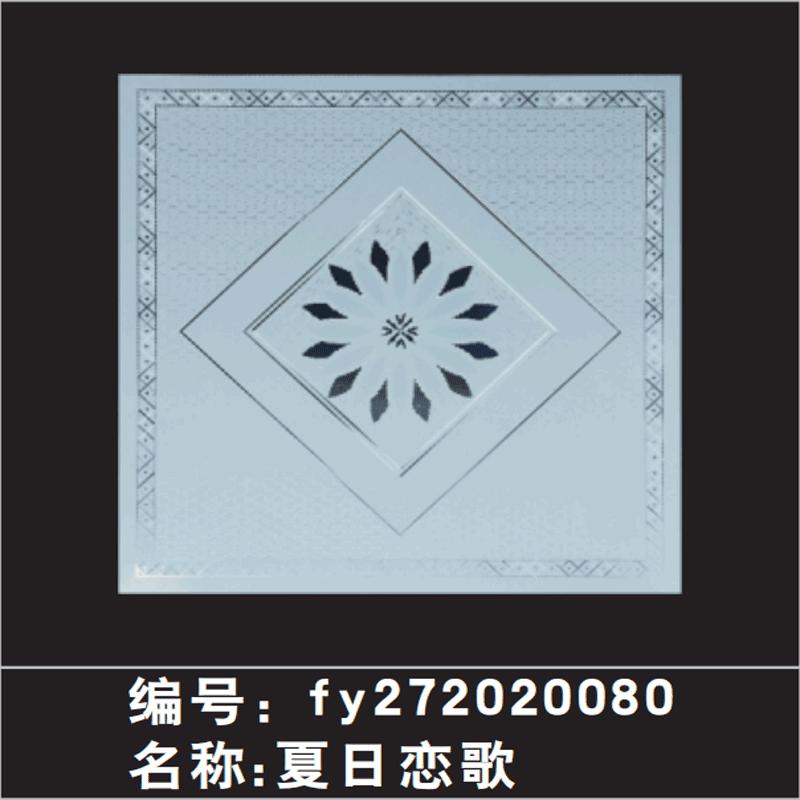 海南铝工程板
