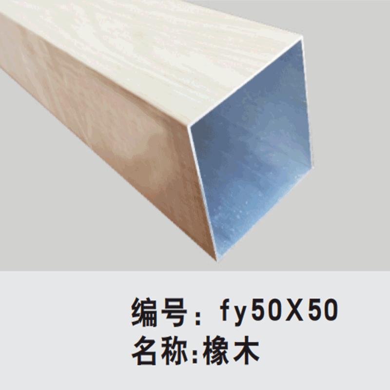 海南铝方通装饰在建筑业的优势